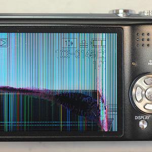 exemple écran cassé